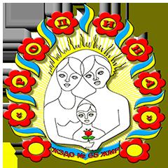 ЖЗДО №65 ЖМР
